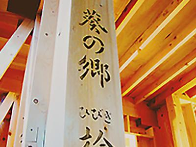 ヒノキ02